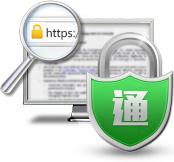 超真SSL 通配型